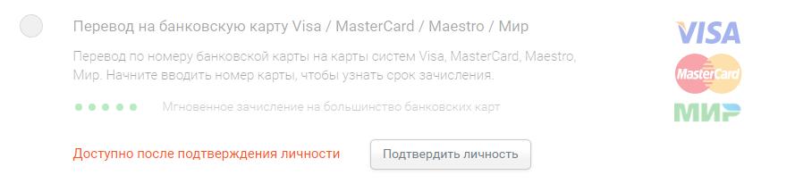 Со скольки лет можно взять кредитную карту в втб