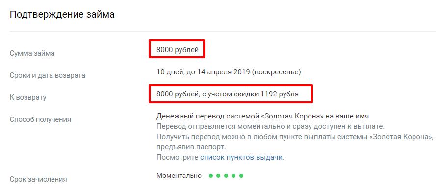Онлайн займы в казахстане первый займ без процентов на карту